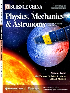 Science China(Physics,Mechanics & Astronomy)