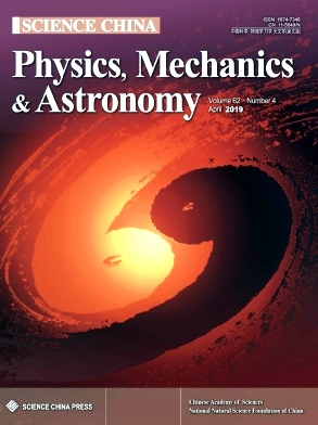 Science China(Physics,Mechanics & Astronomy)2019年第04期