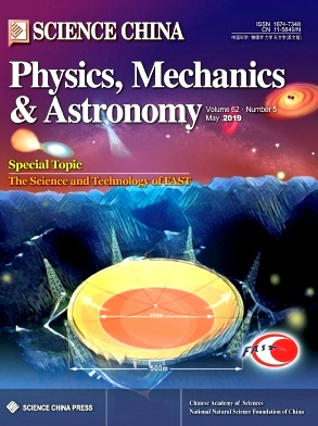 Science China(Physics,Mechanics & Astronomy)2019年第05期