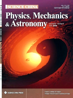 Science China(Physics,Mechanics & Astronomy)2019年第06期