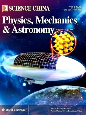 Science China(Physics,Mechanics & Astronomy)2019年第07期