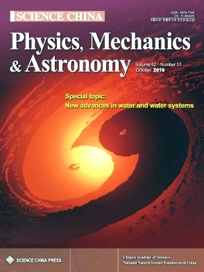 Science China(Physics,Mechanics & Astronomy)2019年第10期