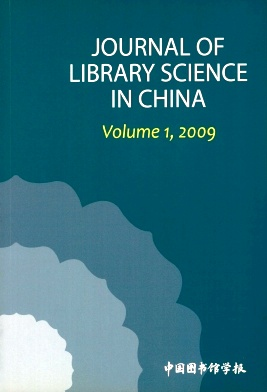 Journal of Library Science in China2009年第00期