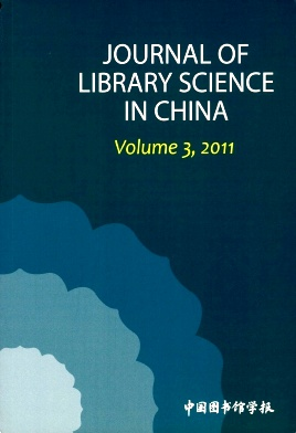 Journal of Library Science in China2011年第00期