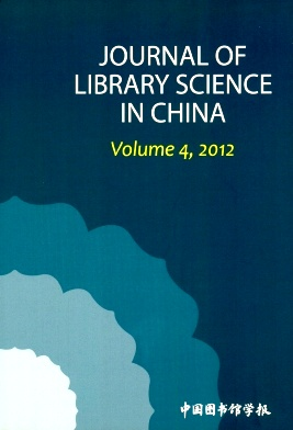 Journal of Library Science in China2012年第00期