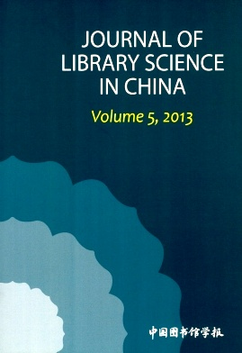 Journal of Library Science in China2013年第00期