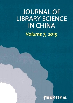 Journal of Library Science in China2015年第00期