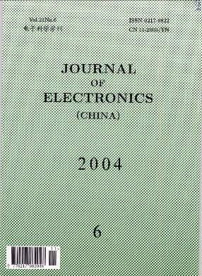 《Journal of Electronics》2004年06期