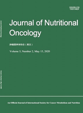 Journal of Nutritional Oncology杂志