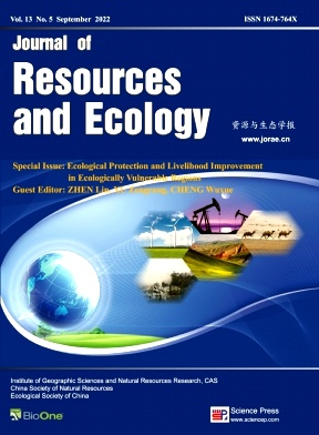 Journal of Resources and Ecology
