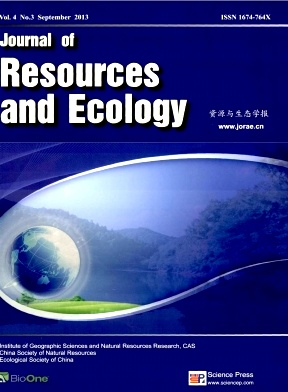 Journal of Resources and Ecology杂志电子版2013年第03期