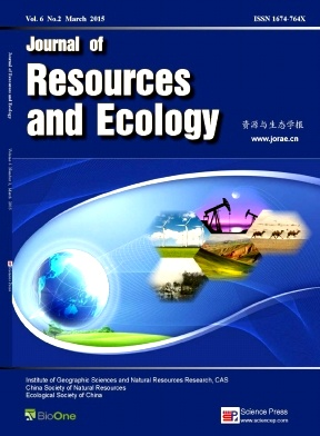 Journal of Resources and Ecology杂志电子版2015年第02期