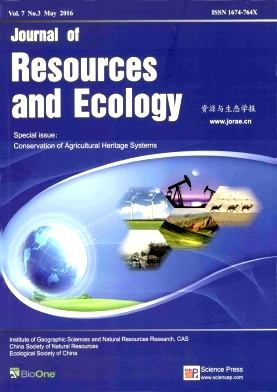 Journal of Resources and Ecology杂志电子版2016年第03期