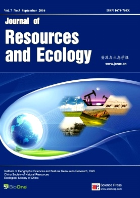 Journal of Resources and Ecology杂志电子版2016年第05期