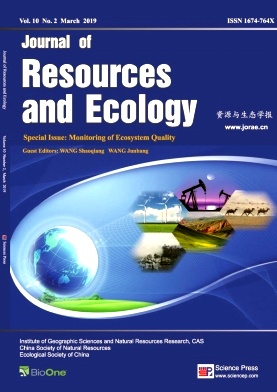 Journal of Resources and Ecology杂志电子版2019年第02期