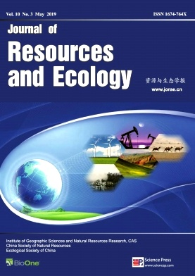 Journal of Resources and Ecology杂志电子版2019年第03期