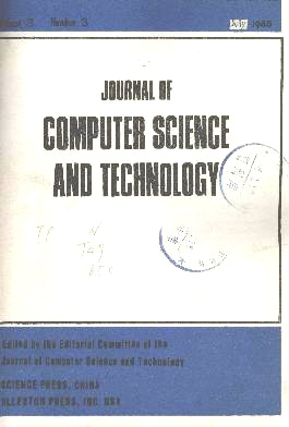 《Journal of Computer Science and Technology》1988年03期