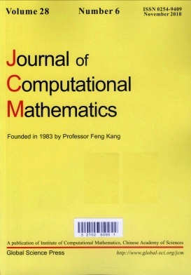 推荐杂志:Journal of Computational Mathematics