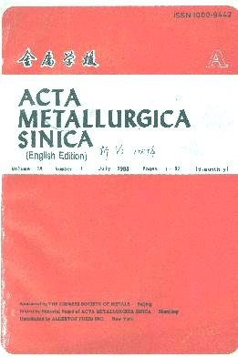 《Acta Metallurgica Sinica(English Edition)》1988年00期