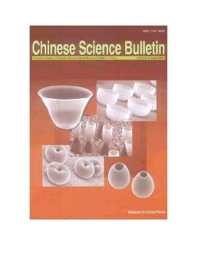 《Chinese Science Bulletin》2005年16期