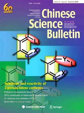 《Chinese Science Bulletin》2010年26期
