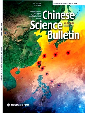 《Chinese Science Bulletin》2014年24期