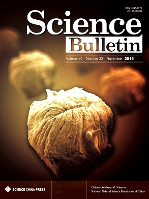 《Science Bulletin》2015年22期