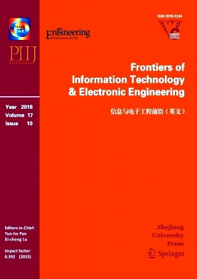 《Frontiers of Information Technology & Electronic Engineering》2016年10期