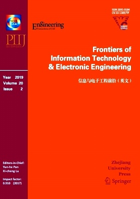 Frontiers of Information Technology & Electronic Engineering2019年第02期