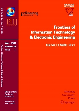 Frontiers of Information Technology & Electronic Engineering2019年第04期