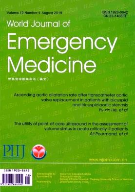 World Journal of Emergency Medicine杂志