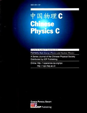推荐杂志:Chinese Physics C
