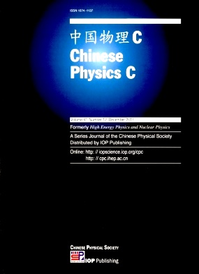 Chinese Physics C杂志