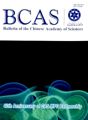 《Bulletin of the Chinese Academy of Sciences》2014年02期
