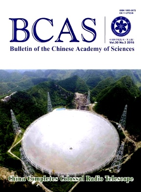 Bulletin of the Chinese Academy of Sciences2016年第03期