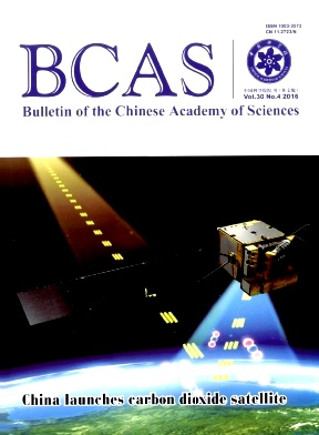 Bulletin of the Chinese Academy of Sciences2016年第04期