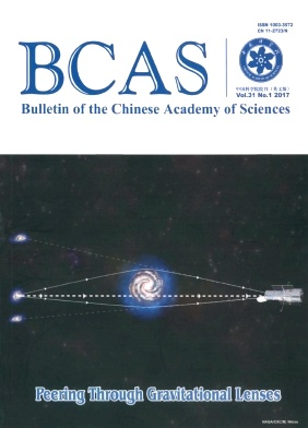 Bulletin of the Chinese Academy of Sciences2017年第01期