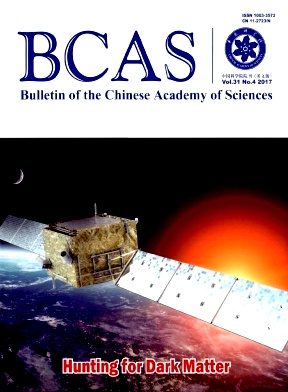 Bulletin of the Chinese Academy of Sciences2017年第04期