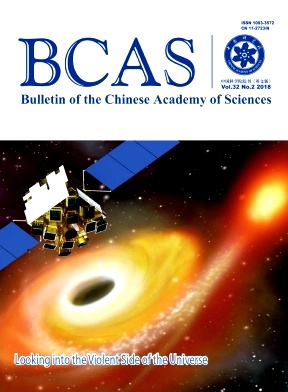 Bulletin of the Chinese Academy of Sciences2018年第02期
