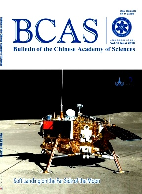 Bulletin of the Chinese Academy of Sciences2018年第04期