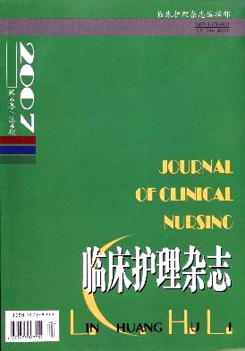 Application of porous gastric canal and extension of intubation length ...