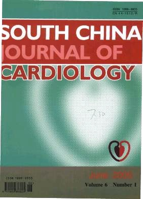 South China Journal of Cardiology杂志电子版2005年第01期