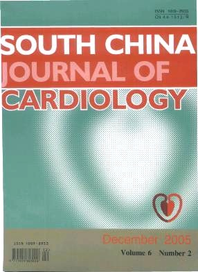South China Journal of Cardiology杂志电子版2005年第02期