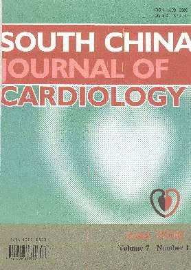South China Journal of Cardiology杂志电子版2006年第01期