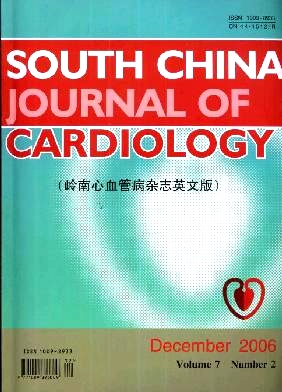South China Journal of Cardiology杂志电子版2006年第02期