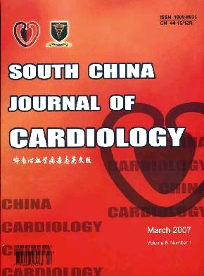 South China Journal of Cardiology杂志电子版2007年第01期