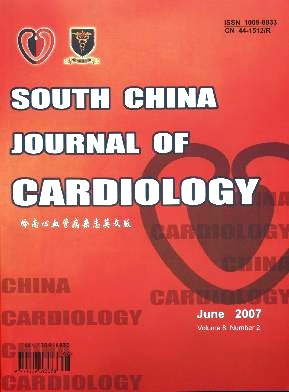 South China Journal of Cardiology杂志电子版2007年第02期