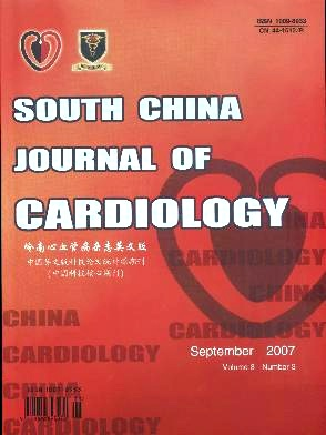South China Journal of Cardiology杂志电子版2007年第03期