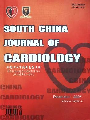 South China Journal of Cardiology杂志电子版2007年第04期