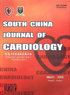 South China Journal of Cardiology杂志电子版2008年第01期